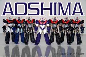 Aoshima Robot Toys