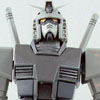 GD-16 RX-78-2 (Limited Edition G3 Version)