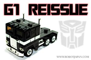 Massive Transformers G1 Reissue Update