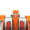 Afterburner - Technobots G1