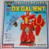 Galient DX by Sansei