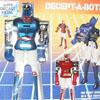 Transistor Robots- a.k.a. Gardian