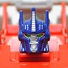 Optimus Prime PBH Voyager Class