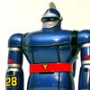 GB-24 Tetsujin DX