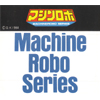 Machine-Robo Catalog 1984
