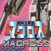 Robotech Robolinks Toy Insert Catalog 1985