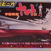 PC-12 Yamato III DX