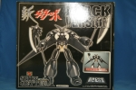 SG-09_new_black_box_s