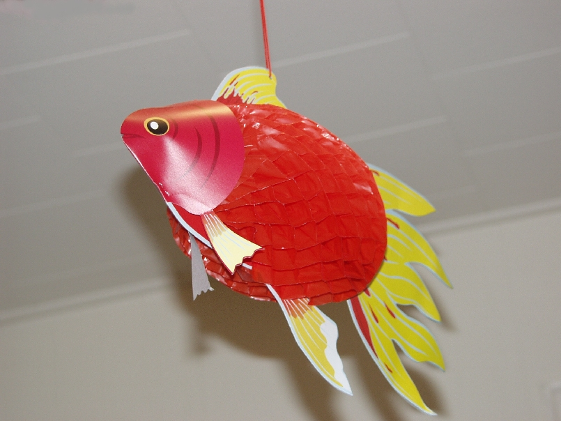 New_Year_goldfish