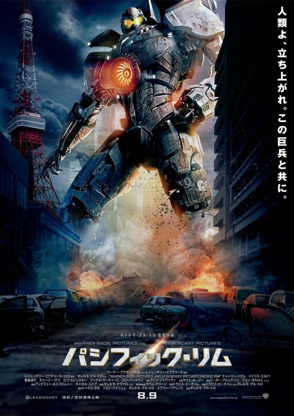 pacific-rim-international