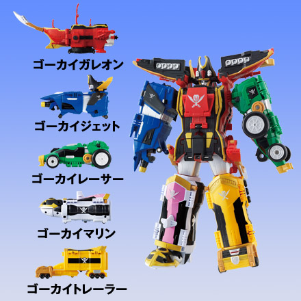 Pirates Union DX Megazord