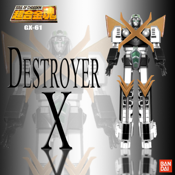Destroyer_X_Large