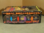 Gaiking_mech_box_side_3_s