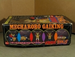 Gaiking_mech_box_side_s