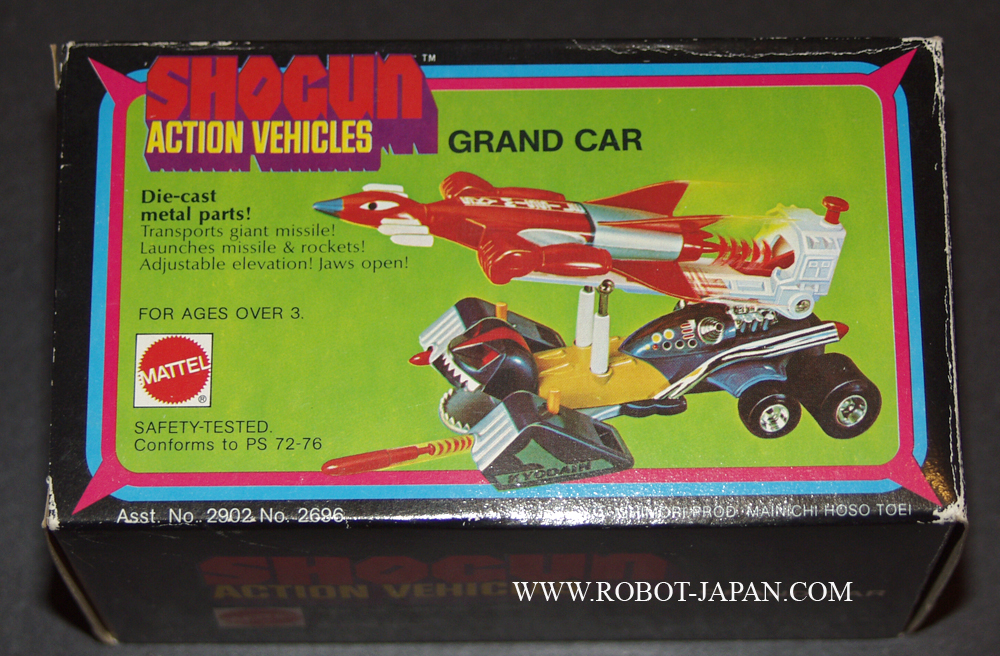 Grand-Car-Shogun-Warriors