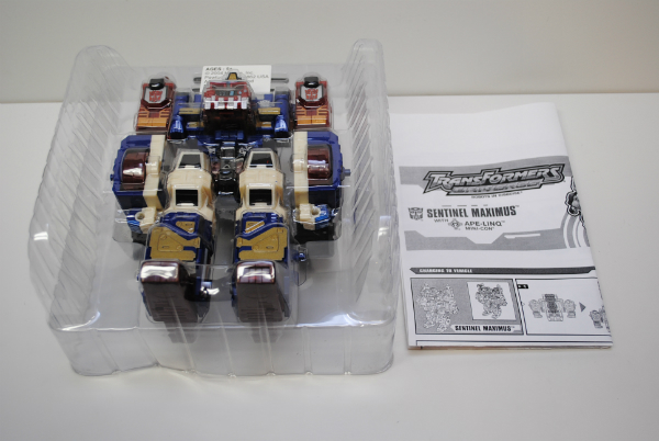 TF Universe SentinelMaximus Exclusive MIB 3
