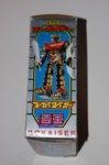 Gokai_Tiger_box_4_s
