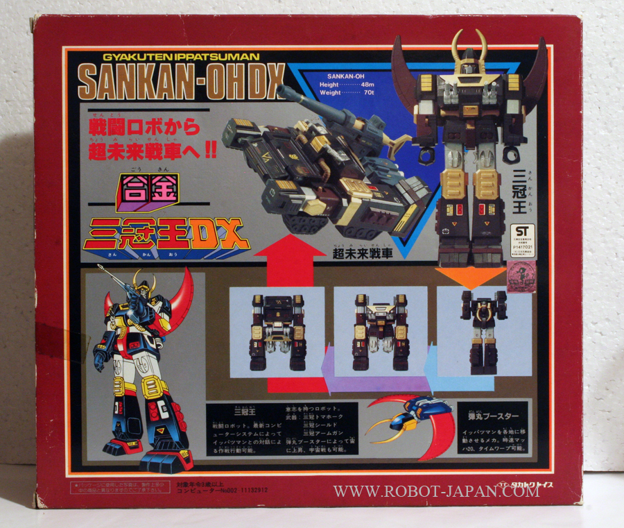 Sankan-oh-transformer-box