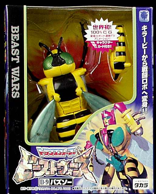D-9-Waspinator-Beast